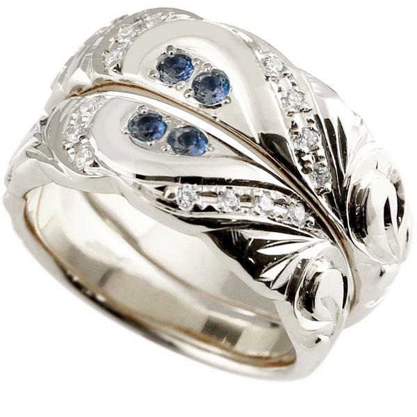 結婚指輪 ペアリング ハワイアンジュエリー プラチナ サファイア ダイヤモンド 幅広 指輪 マリッジリング ハート ストレート カップル