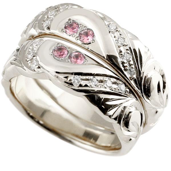 結婚指輪 ペアリング ハワイアンジュエリー ピンクトルマリン ダイヤモンド ホワイトゴールドk10 幅広 指輪 マリッジリング ハート ストレート カップル 10金