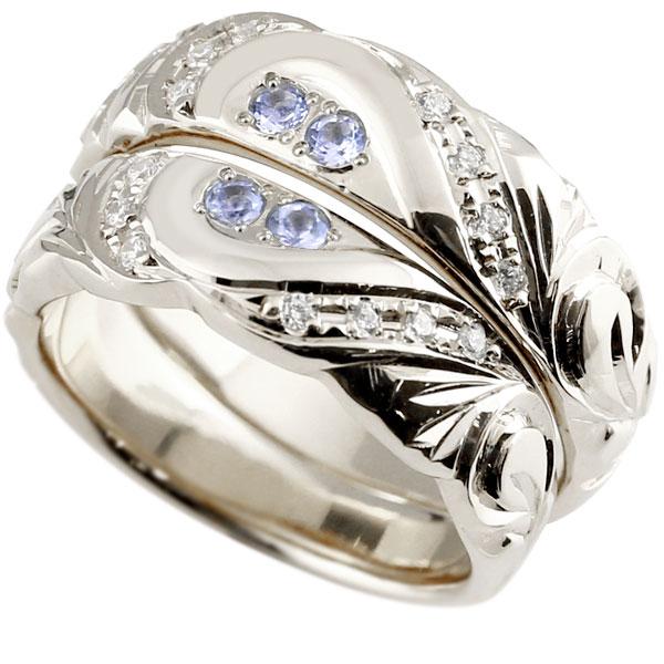 結婚指輪 ペアリング ハワイアンジュエリー プラチナ タンザナイト ダイヤモンド 幅広 指輪 マリッジリング ハート ストレート カップル