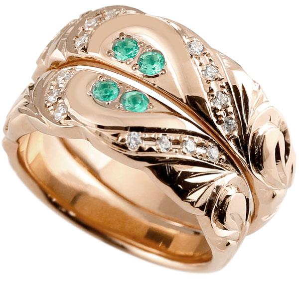 結婚指輪 ペアリング ハワイアンジュエリー エメラルド ダイヤモンド ピンクゴールドk10 幅広 指輪 マリッジリング ハート ストレート カップル 10金