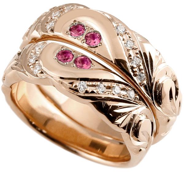 結婚指輪 ペアリング ハワイアンジュエリー ルビー ダイヤモンド ピンクゴールドk10 幅広 指輪 マリッジリング ハート ストレート カップル 10金