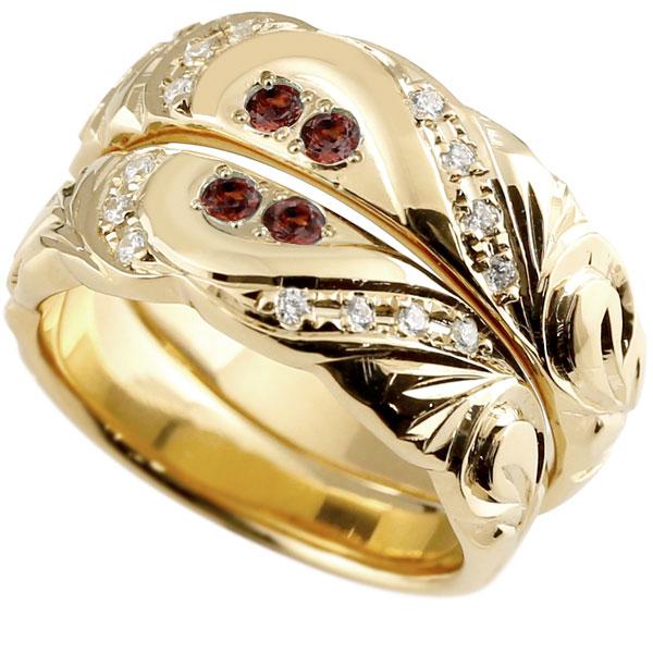 結婚指輪 ペアリング ハワイアンジュエリー ガーネット ダイヤモンド イエローゴールドk18 幅広 指輪 マリッジリング ハート ストレート カップル 18金