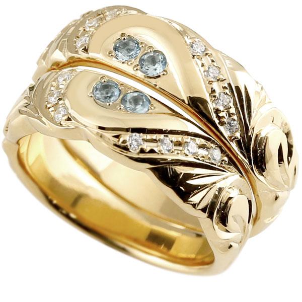 結婚指輪 ペアリング ハワイアンジュエリー アクアマリン ダイヤモンド イエローゴールドk18 幅広 指輪 マリッジリング ハート ストレート カップル 18金
