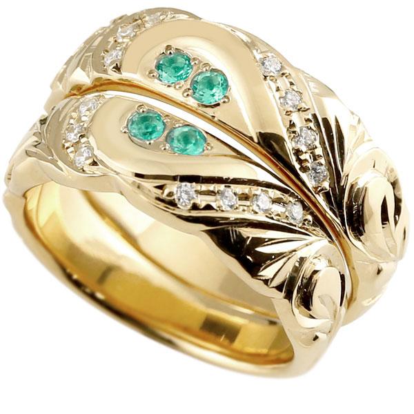 結婚指輪 ペアリング ハワイアンジュエリー エメラルド ダイヤモンド イエローゴールドk18 幅広 指輪 マリッジリング ハート ストレート カップル 18金