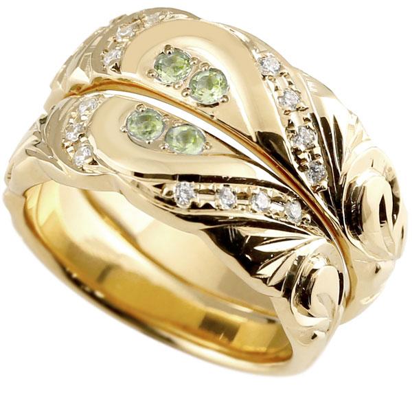 結婚指輪 ペアリング ハワイアンジュエリー ペリドット ダイヤモンド イエローゴールドk18 幅広 指輪 マリッジリング ハート ストレート カップル 18金