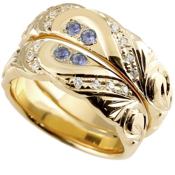 結婚指輪 ペアリング ハワイアンジュエリー アイオライト ダイヤモンド イエローゴールドk10 幅広 指輪 マリッジリング ハート ストレート カップル 10金