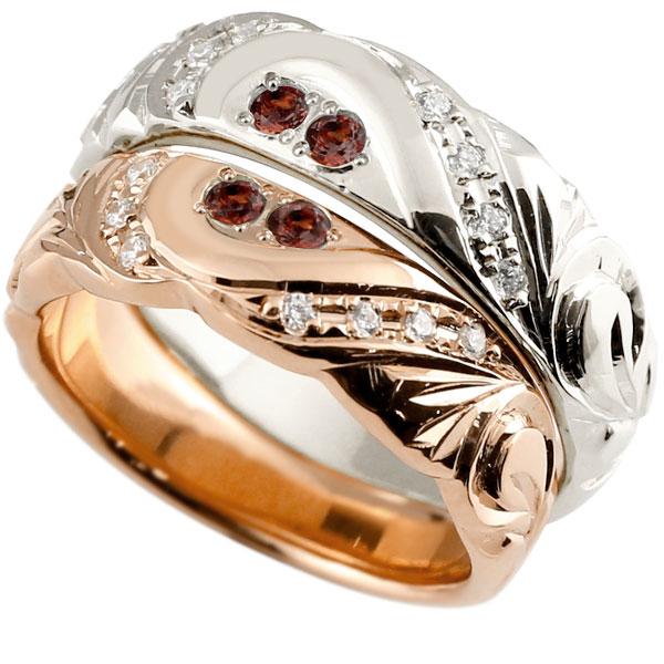 結婚指輪 ペアリング ハワイアンジュエリー ガーネット ダイヤモンド プラチナ ピンクゴールドk18 幅広 指輪 マリッジリング ハート ストレート カップル 18金