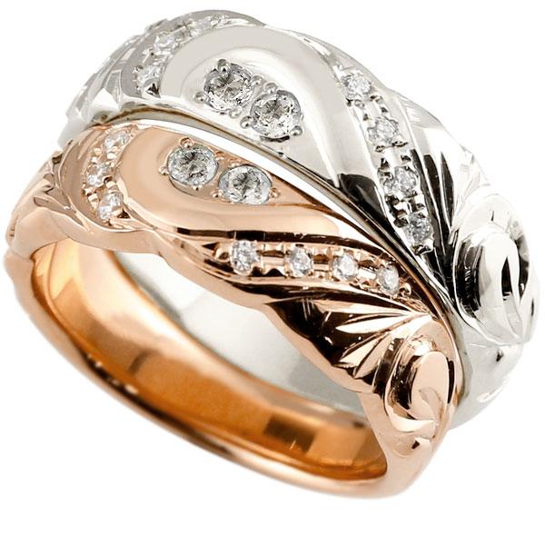 結婚指輪 ペアリング ハワイアンジュエリー ダイヤモンド プラチナ ピンクゴールドk10 幅広 指輪 マリッジリング ハート ストレート カップル 10金