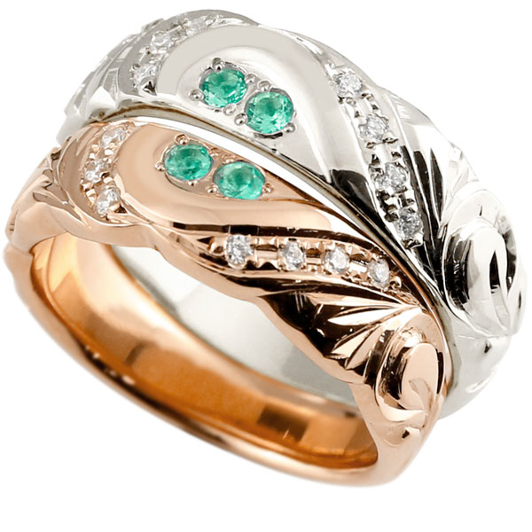 結婚指輪 ペアリング ハワイアンジュエリー エメラルド ダイヤモンド プラチナ ピンクゴールドk18 幅広 指輪 マリッジリング ハート ストレート カップル 18金
