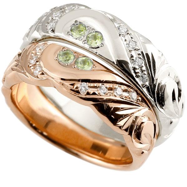 結婚指輪 ペアリング ハワイアンジュエリー ペリドット ダイヤモンド プラチナ ピンクゴールドk18 幅広 指輪 マリッジリング ハート ストレート カップル 18金