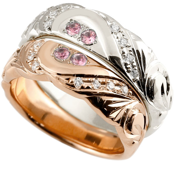 結婚指輪 ペアリング ハワイアンジュエリー ピンクトルマリン ダイヤモンド プラチナ ピンクゴールドk18 幅広 指輪 マリッジリング ハート ストレート カップル 18金