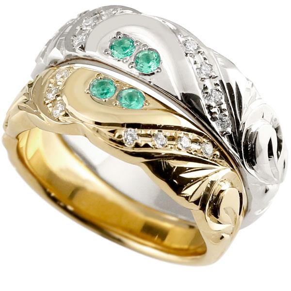 結婚指輪 ペアリング ハワイアンジュエリー エメラルド ダイヤモンド プラチナ イエローゴールドk18 幅広 指輪 マリッジリング ハート ストレート カップル 18金
