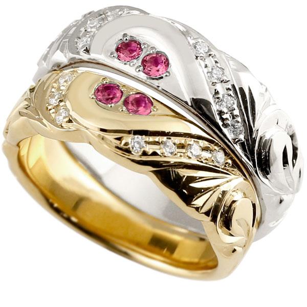 結婚指輪 ペアリング ハワイアンジュエリー ルビー ダイヤモンド プラチナ イエローゴールドk18 幅広 指輪 マリッジリング ハート ストレート カップル 18金