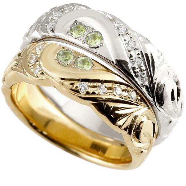 結婚指輪 ペアリング ハワイアンジュエリー ペリドット ダイヤモンド プラチナ イエローゴールドk10 幅広 指輪 マリッジリング ハート ストレート カップル 10金