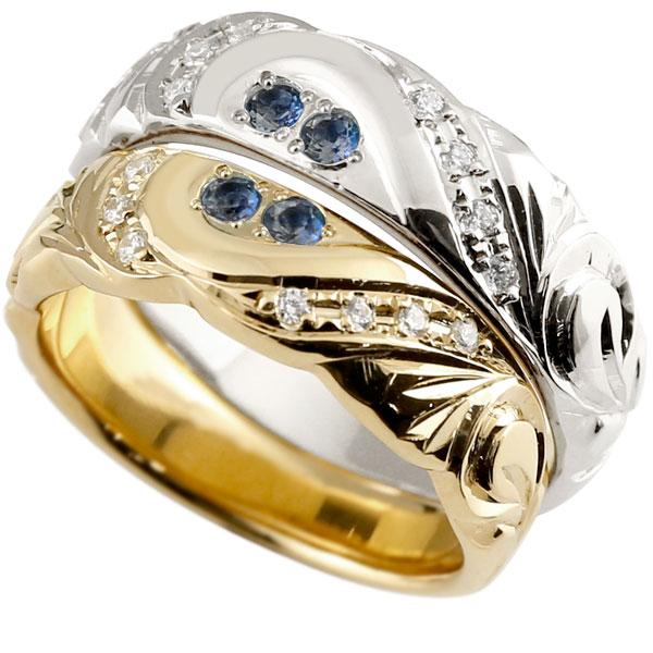 結婚指輪 ペアリング ハワイアンジュエリー サファイア ダイヤモンド プラチナ イエローゴールドk18 幅広 指輪 マリッジリング ハート ストレート カップル 18金