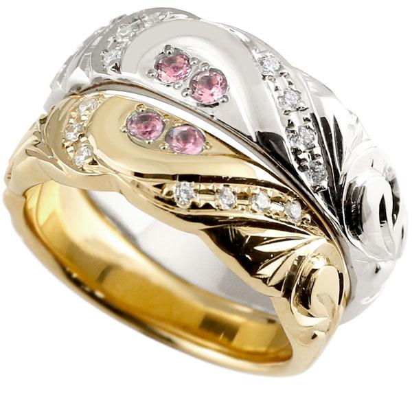 結婚指輪 ペアリング ハワイアンジュエリー ピンクトルマリン ダイヤモンド プラチナ イエローゴールドk10 幅広 指輪 マリッジリング ハート ストレート カップル 10金