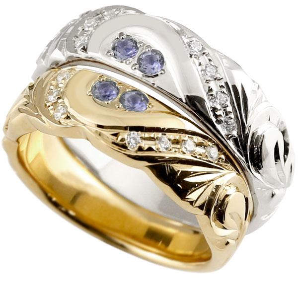 結婚指輪 ペアリング ハワイアンジュエリー アイオライト ダイヤモンド プラチナ イエローゴールドk18 幅広 指輪 マリッジリング ハート ストレート カップル 18金