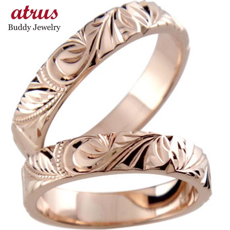 【送料無料・結婚指輪】ペアアクセサリーの中で人気のハワイアンペアリングピンクゴールドK18☆2本セット☆指輪,特別価格
