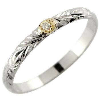 ハワイアンジュエリー プラチナ 一粒ダイヤモンド リング 指輪 イエローゴールドk18 コンビ