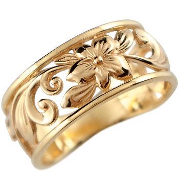 ハワイアンジュエリー リング 指輪 幅広 透かしプルメリア スクロール マイレ ピンクゴールドk18