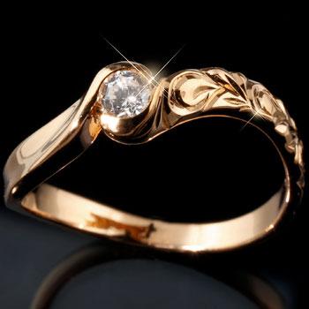 ハワイアンジュエリー 一粒ダイヤモンド リング 指輪 ピンクゴールドk18