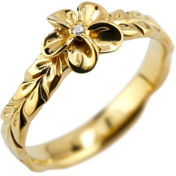 ハワイアンジュエリー リング ダイヤモンド 指輪 イエローゴールドk18 プルメリア