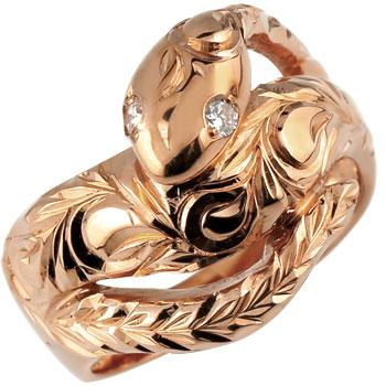ハワイアンジュエリー 蛇 リング ダイヤモンド ダイヤ スネーク 指輪 ピンクゴールドk18 レディース