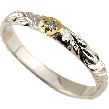 ハワイアンジュエリー リング ホワイトゴールドk18 結婚指輪 一粒ダイヤモンド マリッジリング コンビ