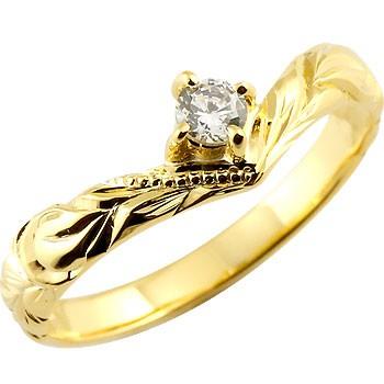 ハワイアンジュエリー ダイヤモンド イエローゴールドリング 指輪 一粒ダイヤモンド ダイヤ ハワイアンリング k18