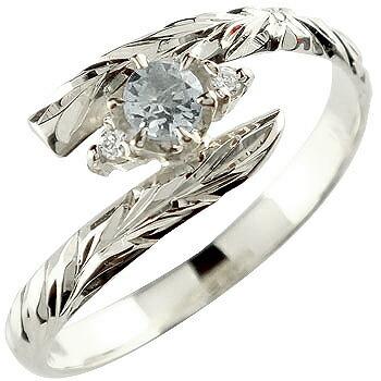 ハワイアンジュエリー プラチナ リング アクアマリン 指輪 ハワイアンリング 3月誕生石 pt900