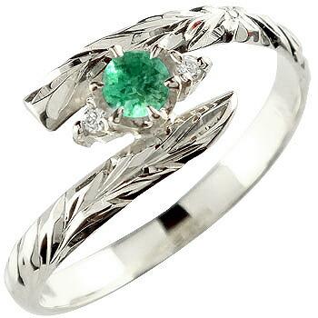 ハワイアンジュエリー リング エメラルド ホワイトゴールドk18 指輪 ハワイアンリング 5月誕生石 18金 k18wg ストレート