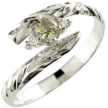ハワイアンジュエリー プラチナ リング ペリドット 指輪 ハワイアンリング 8月誕生石 pt900