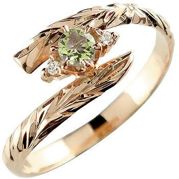 ハワイアンジュエリー リング ペリドット ピンクゴールドk18 指輪 ハワイアンリング 8月誕生石 18金 k18pg ストレート