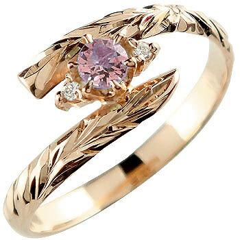ハワイアンジュエリー リング ピンクトルマリン ピンクゴールドk18 指輪 ハワイアンリング 10月誕生石 18金 k18pg ストレート
