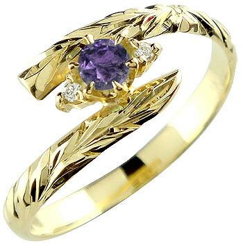 ハワイアンジュエリー リング アメジスト イエローゴールドk18 指輪 ハワイアンリング 2月誕生石 18金 k18 ストレート
