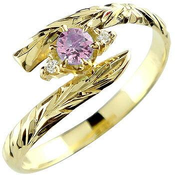 ハワイアンジュエリー リング ピンクサファイア イエローゴールドk18 指輪 ハワイアンリング 9月誕生石 18金 k18 ストレート