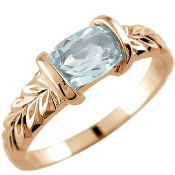 ハワイアンジュエリー アクアマリン リング ピンキーリング 指輪 ピンクゴールドk18