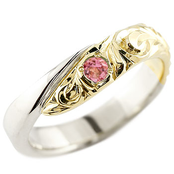 ハワイアンジュエリー プラチナリング 指輪 ハワイアンリング スパイラル 地金 レディース