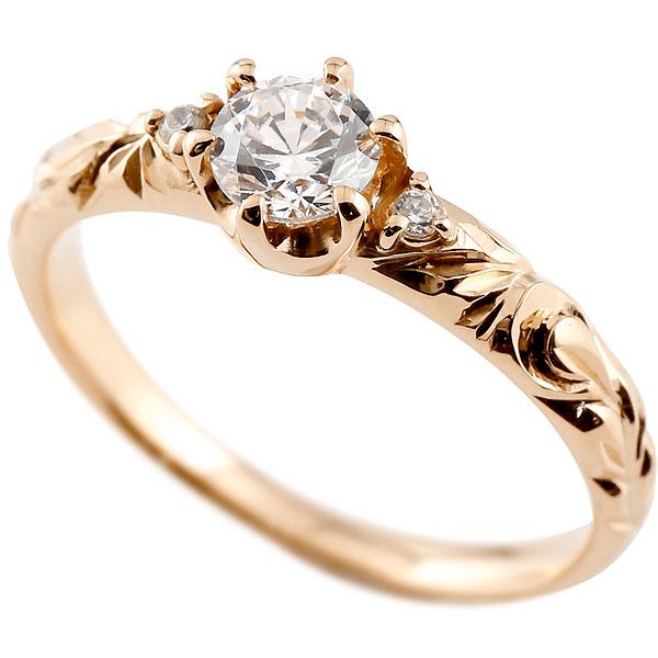 ハワイアンジュエリー 一粒ダイヤモンド ピンクゴールド リング 指輪
