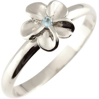 ハワイアンジュエリー リング ピンキーリング 一粒 指輪 ホワイトゴールドk18