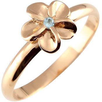 ハワイアンジュエリー リング ピンキーリング 一粒 指輪 ピンクゴールドk18