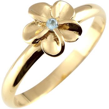 ハワイアンジュエリー リング ピンキーリング 一粒 指輪 イエローゴールドk18