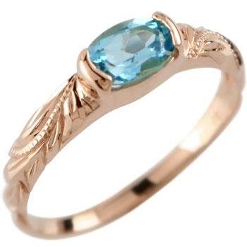 ハワイアンジュエリー リング 指輪 ピンクゴールドk10