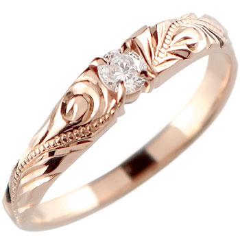 ハワイアンジュエリー 一粒ダイヤモンド リング 指輪 ピンクゴールドk10