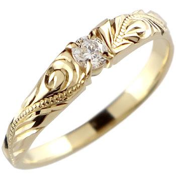ハワイアンジュエリー 一粒ダイヤモンド リング 指輪 イエローゴールドk10