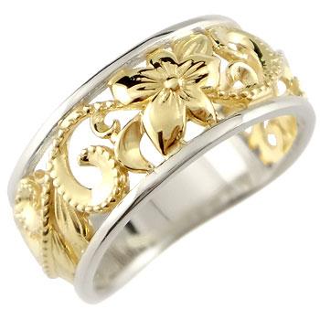 ハワイアンジュエリー プラチナ リング 指輪 幅広 透かし ミル打ち  イエローゴールドk18