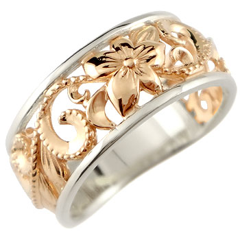 ハワイアンジュエリー プラチナ リング 指輪 幅広 透かし ミル打ち ピンクゴールドk10