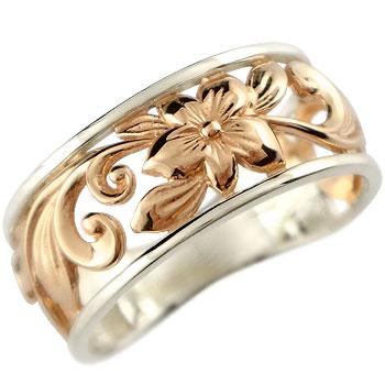 ハワイアンジュエリー プラチナ リング 指輪 幅広 透かし ピンクゴールドk10