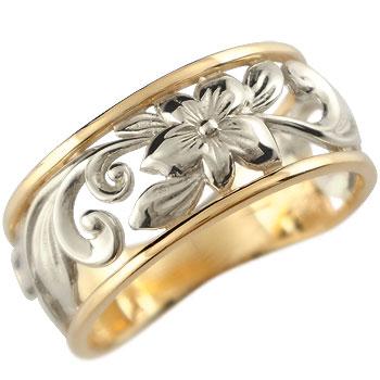 ハワイアンジュエリー プラチナ リング 指輪 幅広 透かし ピンクゴールドk18