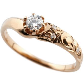 ハワイアンジュエリー 大粒ダイヤモンド リング 指輪 ピンクゴールドk18